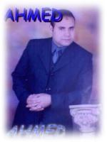 أحمد فؤاد الافندى