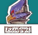 Eludryl