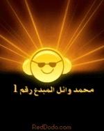 mohamedwael