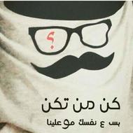 الشاهين اليمني