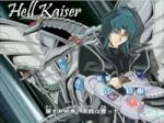 HellKaiser