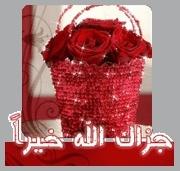 فضل الصلاه على الرسول    صلى الله عليه وسلم 2904099297
