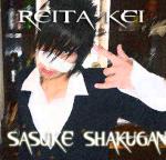 sasuke_shakugan