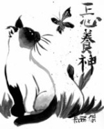 [Архив] Оформление форума 3618-60