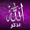 AmatuAllah ar-rifiyah