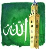 Nawal~Oum Marouan