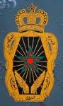 فرص الشغل الجزائر 1520-30