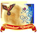 Rosa Lunar De Mondragon