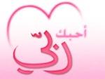 محمد خريسات