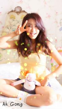 Lee Ah Gong