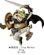 Frogwalker
