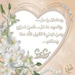 أبــــــو زيــــــاد
