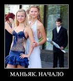 СТРАТЕГИИ ДЛЯ БИНАРНЫХ ОПЦИОНОВ 60 СЕКУНД 6054-63