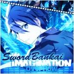 SwordBankai
