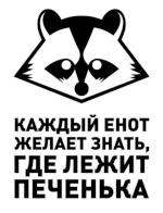 Макарова Ксюша