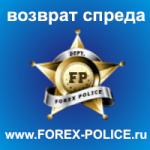 forex-police.ru