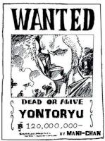 Yontoryu