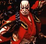 Kabuki Project