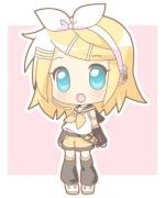 Asukuu