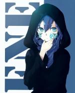 Yurine