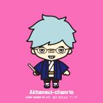 Akhaneul