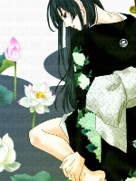 Shiko Rose Yu