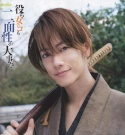 Nura_Masamune