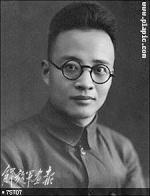 Liu Dehuai