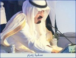 Abdalá al Saud