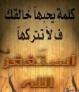 طالــــــــب عـــلــــم