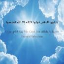 المنتدى الاسلامي العام 3037-43