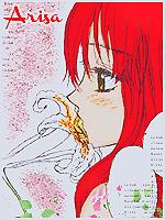Arisa Kiniro