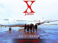 x_japan