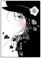 Satsuko