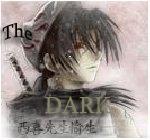 The'Dark