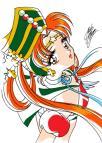 Princesse Kakyuu