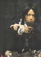 eri-chan