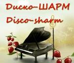 disco-sharm