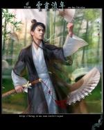 Laohu