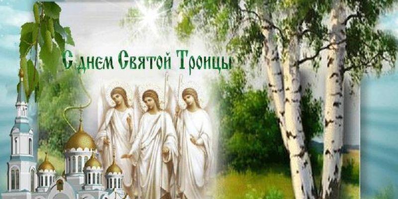Христианские праздники - Page 5 Eaao11