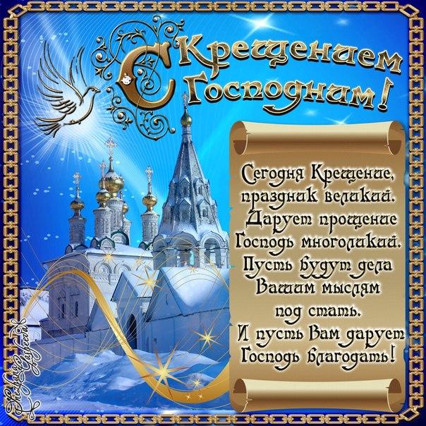 Христианские праздники - Страница 4 Eeyeza10