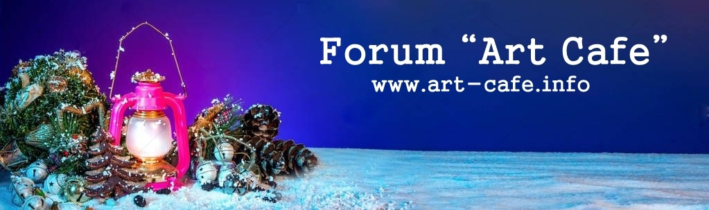 Forum Art Cafe