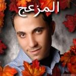 abo_tarek2100