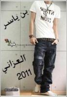 عبدالله الزعيم العزاني