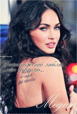 Sofia Saunder