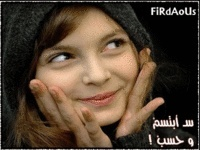 Lolo al3solah