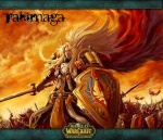 rahimaga