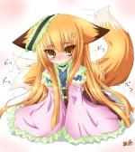 Private_Foxy