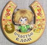 kuzjaa83