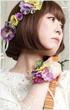 Amaya Takenouchi